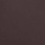 Гранатово-коричневый